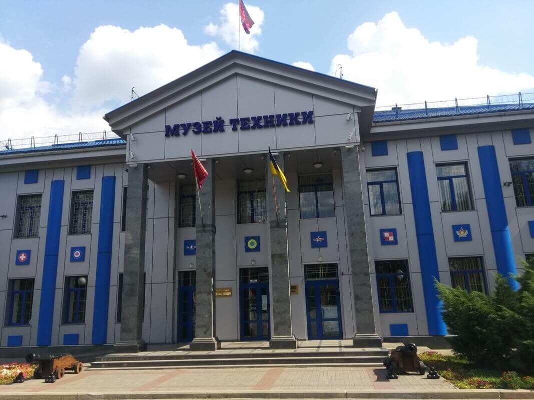 Фото прогулка по музею техники Богуслаева