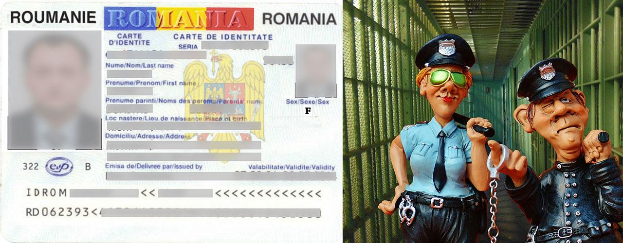 работа в Германии отзывы о мошенниках фото